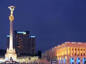 "Киев, Майдан. Фото: РИА ""Новости"""