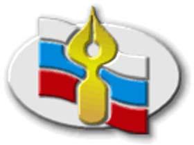 Эмблема союза журналистов россии