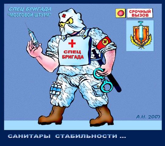 """""""Я не говорю по-русски"""", - глава Минфина Яресько отказала российским журналистам, которые на саммите в Риге потребовали делать доклад на русском языке - Цензор.НЕТ 6544"""