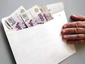 Серая зарплата фото vrnnews ru
