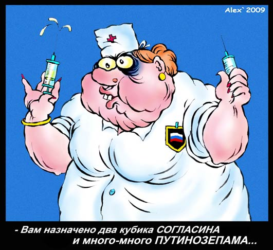 В РФ недовольны, что позицию Москвы не учитывают в вопросе ассоциации Украина-ЕС - Цензор.НЕТ 5477