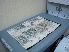 Фальшивые деньги игрушки - a