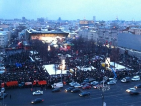 познакомились на пушкинской площади