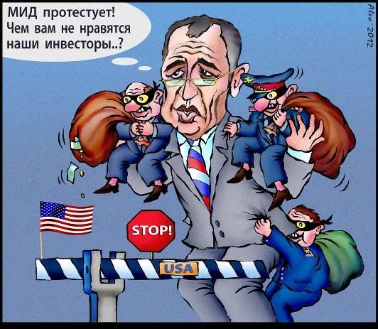 Вашингтон опроверг интерпретацию Лаврова о цели визита Керри в РФ - Цензор.НЕТ 4597