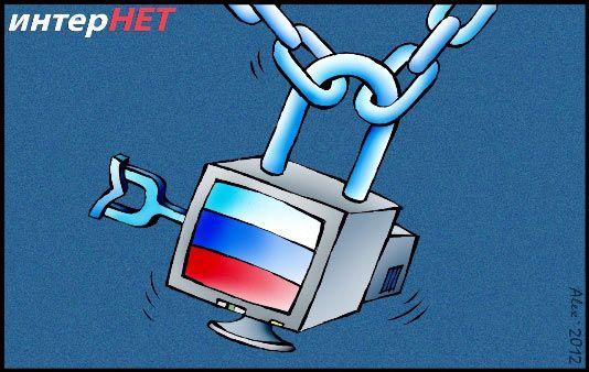 Госдума РФ решила запретить сотрудникам ФСБ пользоваться соцсетями без особого разрешения - Цензор.НЕТ 2276