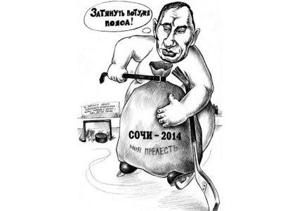 Коррупция в государственном управлении и борьба с ней курсовая  Коррупция в государственном управлении и борьба с ней курсовая