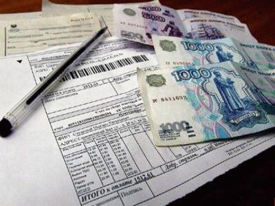 МЭР предлагает индексацию тарифов на предстоящий год попринципу «инфляция минус»