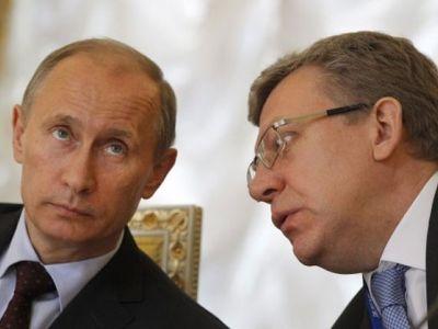 Путинский аферист Кудрин пострадал от путинцев  на фонде Династия