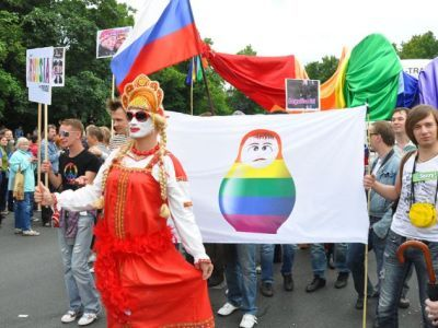 Кострома геи blog