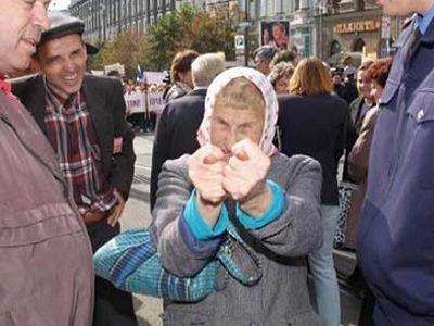Бабка сумасшедшая. Фото miotah.info