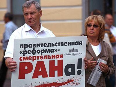 Фото из блога navalny livejournal com