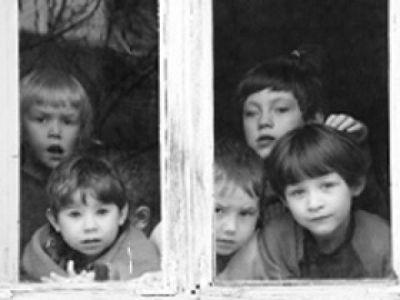 2 детский дом москва: