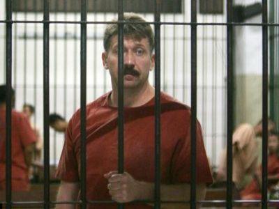 Алла Бут: Мужу предлагали дать показания против Сечина взамен насвободу