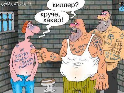 ФСБ задержала создателя «Шалтая-Болтая», ондал показания против замглавы ЦИБ Михайлова