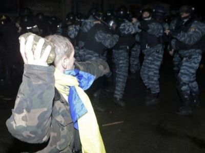 Майдан фото rus azattyq org
