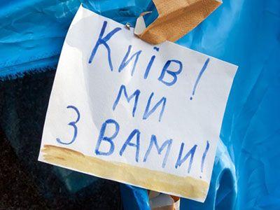 В москве 7 декабря фото capital ua