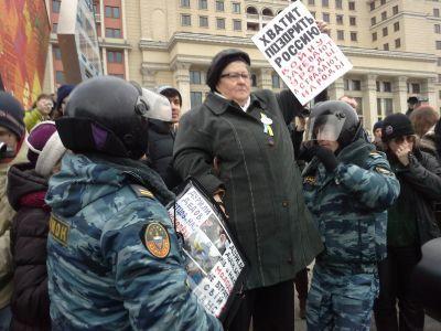 Акция у Минобороны. Фото: Алексей Баченский/Каспаров.Ru