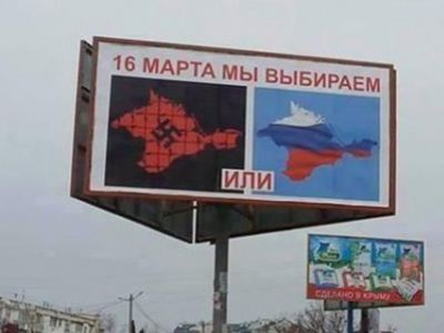 Агитация в Крыму. Фото из блога v-fedotov.livejournal.com