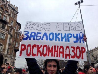 В России хотят заблокировать мессенджер Павла Дурова Telegram