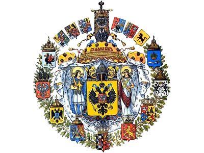 герб гитлера фото