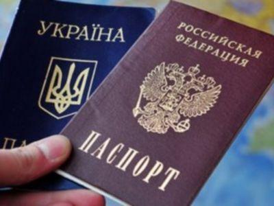 4 Сообщить о двойном гражданстве можно через почту: Видео.