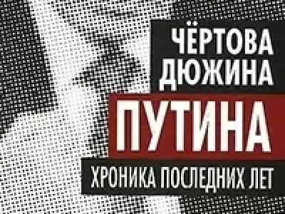 США отправляют Украине дополнительную военную помощь - Цензор.НЕТ 3088