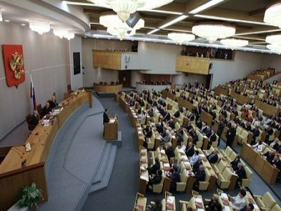 Избранникам запретили брать телефоны на совещание сучастием руководителя ФСБ