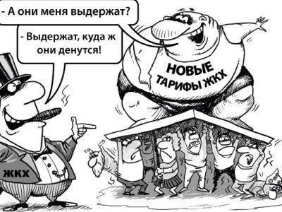 Общий долг населения Украины за ЖКХ составил 11,5 млрд гривен