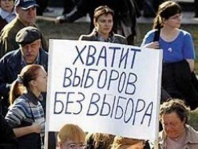 СМИ проинформировали о планах отказаться отконкурентности наосенних выборах
