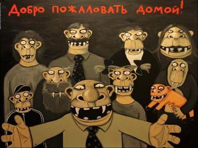"""Сотрудника крымского сафари-парка избили российские силовики: """"Били по голове, в грудь, в пах. Били дверью. Казалось, что я в застенках гестапо"""" - Цензор.НЕТ 6321"""