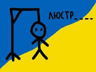 """Замглавы СБУ Артюхов получает деньги от 10-15 конвертационных центров, - """"ОРД"""" - Цензор.НЕТ 9649"""