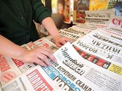 КабминРФ утвердил меры поддержки книготорговли