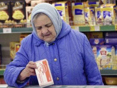 Расходы граждан России всередине зимы оказались минимальными за5 лет— специалисты