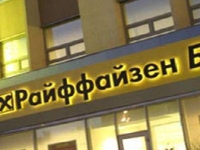 «Роснефть» купит «Башнефть» за330 млрд руб.