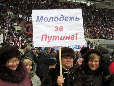 Около 130 тыс. человек пришли напразднование Дня единства в«Лужниках»