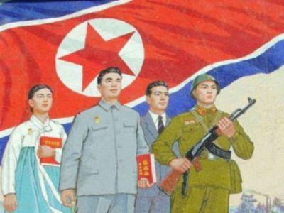 Северная Корея. Плакат