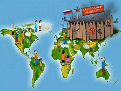 """Россия рассчитывает на отмену санкций в 2017 году, после смены власти в США, Германии и Франции, - """"Зеркало недели"""" - Цензор.НЕТ 7251"""