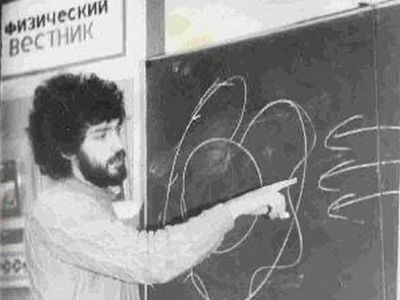 Инженер Борис Немцов, середина 80-х. Источник - http://funtema.ru/blog/people/12356.html