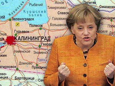 Калининград в составе Германии. Фото: regnum.ru