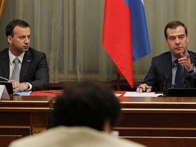 Дворкович и Медведев