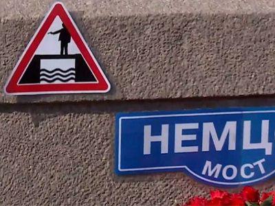 Знак на Немцовом мосту, 7.4.15. Источник - https://www.facebook.com/openrussia.org