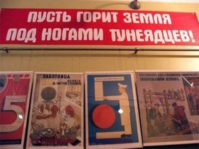 Тунеядство Фото: odsgomel.org