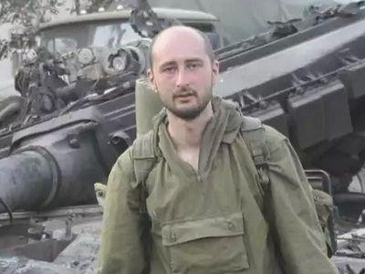 Аркадий Бабченко. Фото из ФБ автора