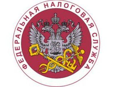 ФНС попросила полный доступ кбанковским операциям граждан России