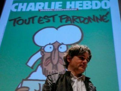ВЧечне попросили перекрыть доступ ксайтам скарикатурами Charlie Hebdo