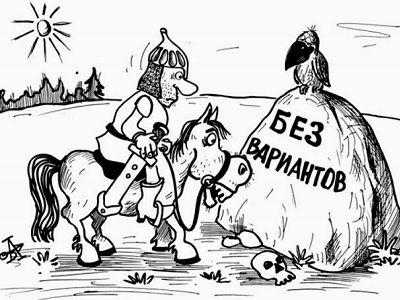 Путин обеспокоен противостоянием России и США: Мы тащим мир в совершенно новое измерение - Цензор.НЕТ 6033