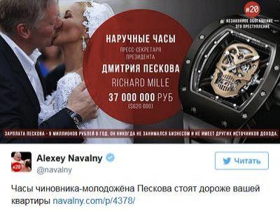 Песков отказался комментировать новую военную доктрину Украины: Такого утвержденного документа нет - Цензор.НЕТ 9155