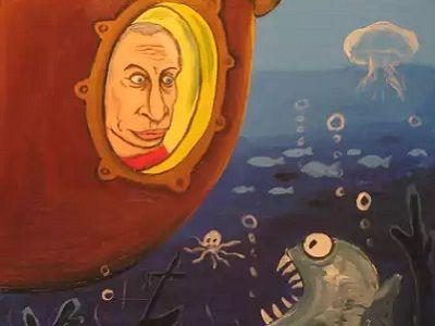 "Путин ""нащупал дно"" без Улюкаева"