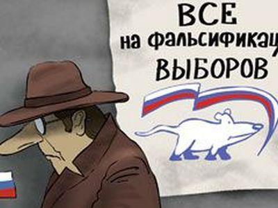 На России прошли тренировочные сборы членов избирательных комиссий!  (ВИДЕО)