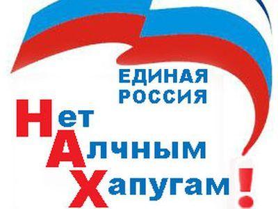 Самый богатый кандидат вдепутаты Госдумы нашелся в«Единой России»